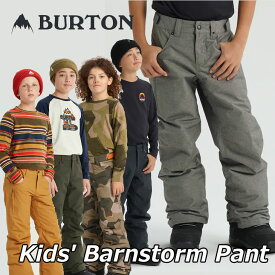 19-20 BURTON バートン キッズ スノーボード パンツ Kids【Barnstorm Pant 】(110/126/140/150/164) 日本正規品