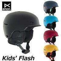 19-20ANONアノンキッズヘルメットFlashフラッシュHelmetAnonship1