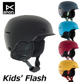 19-20 ANON アノン キッズ ヘルメット Flash フラッシュ Helmet Anon ship1【返品種別OUTLET】