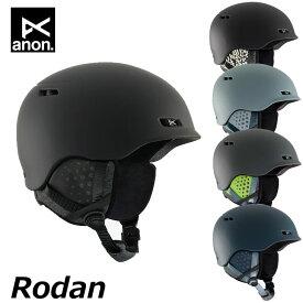 19-20 ANON アノン メンズ ヘルメット Rodan ロダン Helmet Anon ship1