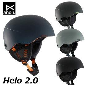 19-20 ANON アノン メンズ ヘルメット Helo 2.0 ヘロー Helmet Anon ship1【返品種別OUTLET】
