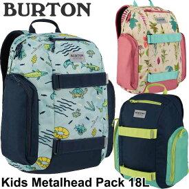 BURTON バートン キッズ リュック 2020年春夏 KIDS MetalHead 18L PACK バッグ