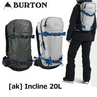 19-20BURTONバートンリュックメンズFALLWINTER[ak]Incline20LBackpackバックカントリーバッグship1