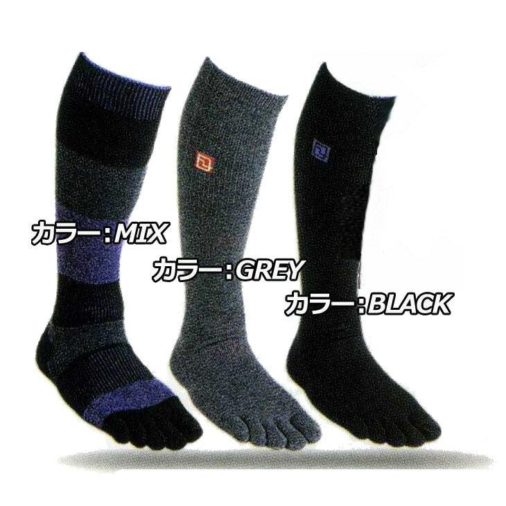 DEELUXE(ディーラックス)サーモソックス 14-15 【THERMO SOCKS FIVE】 【5本指タイプ】スノーボード ソックス 靴下 「メール便不可」
