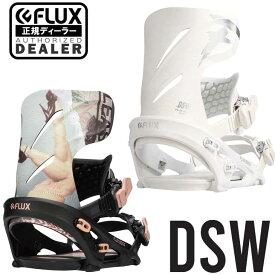 20-21 FLUX フラックス ビンディング DSW ディーエスダブリュー 予約販売品 11月入荷予定 ship1