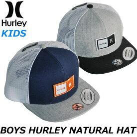HURLEY ハーレー キッズ キャップ BOYS HURLEY NATURAL HAT (BQ2012)