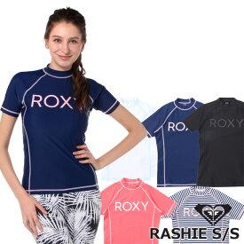 ROXY ロキシー ラッシュガード 半袖 RASHIE S/S (RLY185072/RLY181015) レディース 2018春夏【返品種別OUTLET】