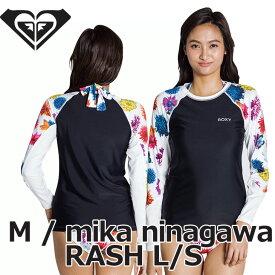ROXY ロキシー 長袖ラッシュガード M / mika ninagawa RASH L/S (RLY182002) レディース 2018春夏【返品種別OUTLET】