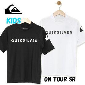 Quiksilver クイックシルバー キッズ ラッシュガード キッズ UPF50+ ON TOUR SR (100-160)【KLY191101】