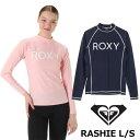 ROXY ロキシー ラッシュガード 長袖 RASHIE L/S (RLY185071/RLY191020) レディース 2019春夏【返品種別OUTLET】