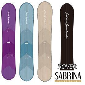 20-21 SABRINA サブリナ スノーボード 板 レディース 【ROVER】ローバー ship1