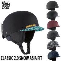 19-20SANDBOXサンドボックスヘルメット【CLASSIC2.0SNOWASIAFIT】スノーボードアジアフィット予約販売品ship1