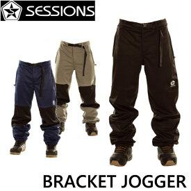 20-21 SESSIONS セッションズ BRACKET JOGGER ブラケット ジョガー パンツship1