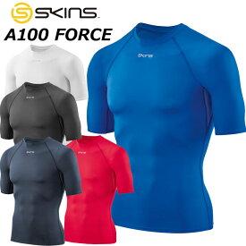 SKINS スキンズ メンズ ショート スリーブ A100 FORCE メンズ ショート スリーブトップ 半袖 DF01049001