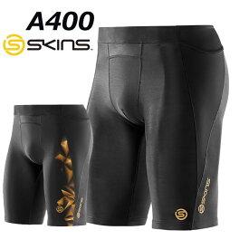 skins a400 スキンズ メンズ ハーフタイツ (BKBK/BKGL) K32001002D/K32156002D 正規品 コンプレッション インナー