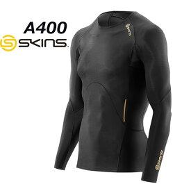 スキンズ SKINS A400 メンズ ロングスリーブ トップ 【正規品】コンプレッション インナー K32001005D/K32156005D