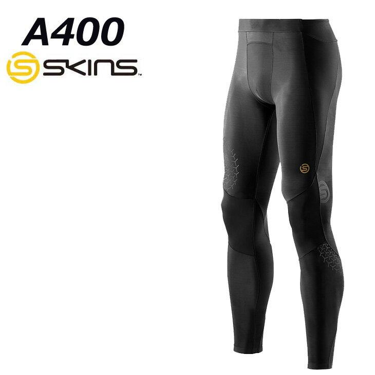 スキンズ skins a400 メンズロングタイツ 【正規品】 (BKST)/ブラックxスターライト K32208145D コンプレッション インナー 【あす楽_年中無休】【メール便可】