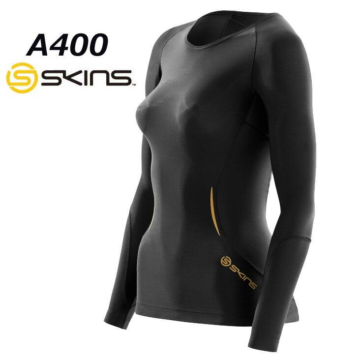 skins a400 レディース ロング スリーブ 【正規品】【ウーマンズ/女性用】 スキンズ コンプレッション インナー 【メール便可】