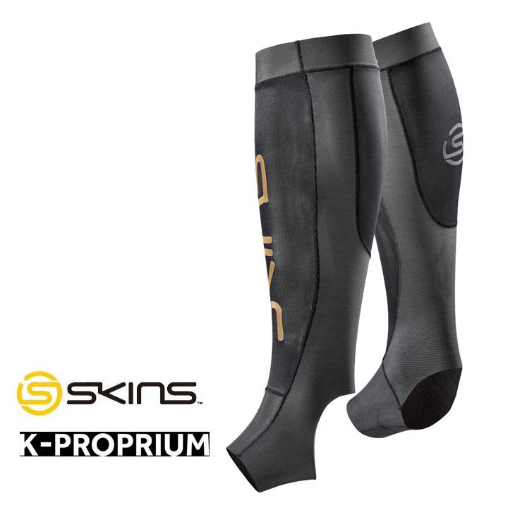スキンズ SKINS ESSENTIALS K-PROPRIUM ユニセックス カーフタイツ(19SS) ES06780050 【正規品】ship1
