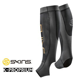 スキンズ SKINS ESSENTIALS K-PROPRIUM ユニセックス カーフタイツ(19SS) ES06780050 【正規品】