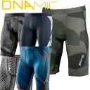 スキンズ ディーエヌエーミック skins DNAmic メンズ ハーフタイツ D79905002F (HVN)【正規品】 コンプレッション インナー 【メール便可】