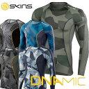 スキンズ ディーエヌエーミック skins DNAmic メンズ ロングスリーブトップ D79905005F (HVN)【正規品】 コンプレッション インナー 【メール便可】