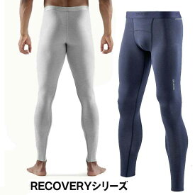 SKINS スキンズ 【RECOVERY】 SLEEP メンズ ロングタイツ(18FW)ST01012045【返品種別OUTLET】