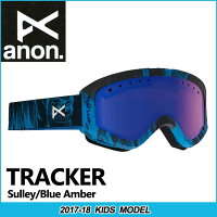 anon.アノンキッズゴーグル2017-18モデルスノボーKIDSYOUTHGOGGLE【TRACKER】Sulley/BlueAmber】ASIANFITアジアンフィット【あす楽_年中無休】