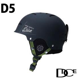 20-21 DICE ダイス スノーヘルメット 【D5 ディーファイブ 】 ship1