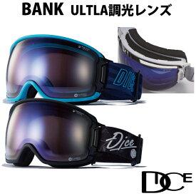 20-21 DICE ダイス スノーゴーグル 【BANK バンク 】調光レンズ ULTRA/調光 ship1