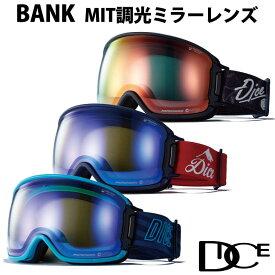 20-21 DICE ダイス スノーゴーグル 【BANK バンク 】調光レンズ MIT/調光ミラーレンズ ship1
