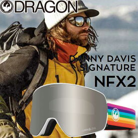 20-21 DRAGON ドラゴン ゴーグル 【NFX2】DANNY DAVIS JAPAN LUMA LENS ship1【返品種別OUTLET】