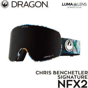 21-22 DRAGON ドラゴン ゴーグル【NFX2】CHRIS BENCHETLER LUMA LENS ship1