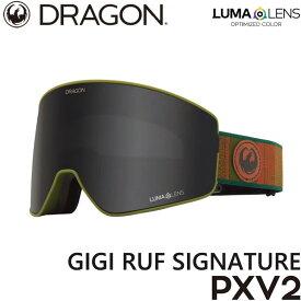 21-22 DRAGON ドラゴン ゴーグル【PXV2】GIGI RUF LUMA LENS ship1