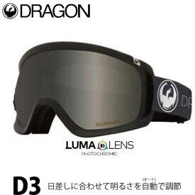 19-20 DRAGON ドラゴン スノー ゴーグル 【D3 】LUMALENS ルーマレンズ フォトクロミック 調光 ship1