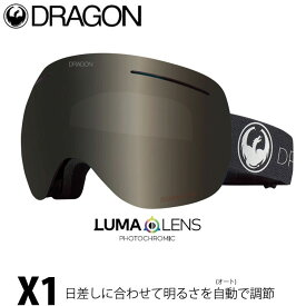 19-20 DRAGON ドラゴン スノー ゴーグル 【X1 】LUMA LENS ルーマレンズ フォトクロミック 調光レンズ ship1