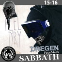 DREGEN ドレゲン 15-16 【SABBATH 】 サバス フェイスマスク 防寒 防風 「メール便可」【返品種別SALE】