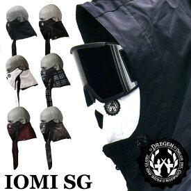 DREGEN ドレゲン 19-20 フェイスマスク IOMI SG アイオミエスジー