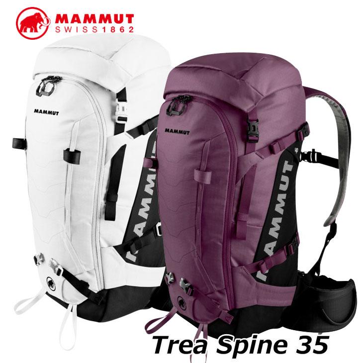 MAMMUT マムート リュック バックパック Trea Spineレディース【35L】 正規品 ship1