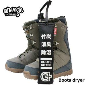ORANGE (オレンジ ) 18-19 モデル ORAN'GE ブーツ乾燥剤 【#150616】Boots dryer】【返品種別OUTLET】