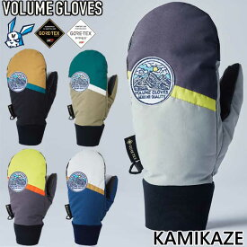 21-22 VOLUME GLOVES ボリューム グローブ KAMIKAZE 予約販売品 11月入荷予定 ship1