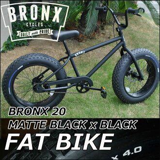 Fat big Bronx FATBIKE BRONX BMX 1 speed front disk brake 20 inch bike
