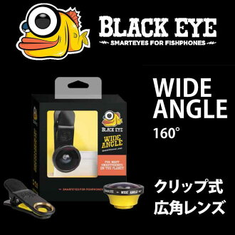 "BLACK EYE iphone lens its own POV clip type black eye wide angle lens cell Calends Clipper wide 160 ° ""not allowed"""