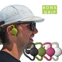 BONXボンクスワイヤレスイヤホンスマホ【BONXGrip】ヘッドセットボンクスグリップ1個入りハンズフリートランシーバースノーボード「メール便不可」