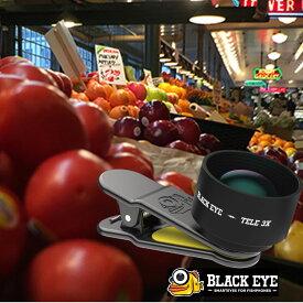 black eye ブラックアイ 3倍望遠レンズ セルカレンズ クリップ式 BLACKEYE TELE 3X【3倍光学望遠】ship1