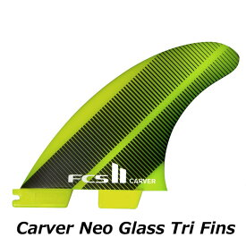 fcs2 フィン エフシーエス2 フィン 【CARVER Neo Glass Tri Set 】(ネオグラス )正規品