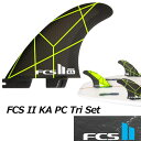 FCS2 エフシーエス ツー サーフボード フィン 【KA PC Tri Set 】 Kolohe Andino'sパフォーマンス・コア(PC)正規品…