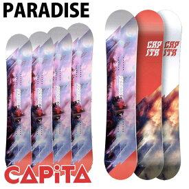 19-20 CAPiTA キャピタ レディース PARADISE パラダイス ship1