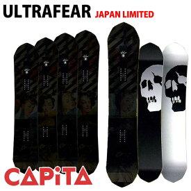 19-20 CAPiTA キャピタ ULTRAFEAR Japan Limited ウルトラフィアー ジャパンリミテッド ship1