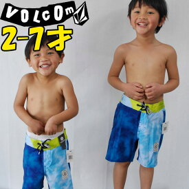 VOLCOM ボルコム キッズ 水着 【Y【PartyPack Wash Elastic Waist Little Youth 】Kids サーフパンツ3-7才向け Volcom 「メール便可」【返品種別OUTLET】